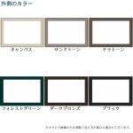 画像3: アンダーセン窓 400S オーニング (3)