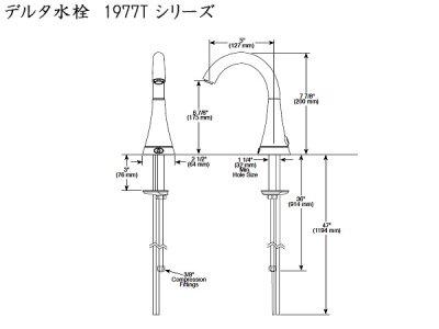 画像2: DELTA デルタ水栓 単水栓 1977T