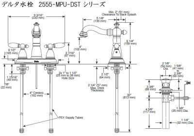 画像2: DELTA デルタ水栓 2555-MPU-DST