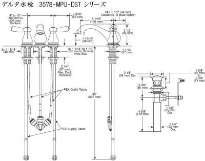 画像2: DELTA デルタ水栓 3578-MPU-DST
