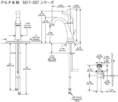 画像2: DELTA デルタ水栓 551T-DST