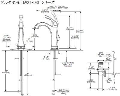 画像2: DELTA デルタ水栓 592T-DST