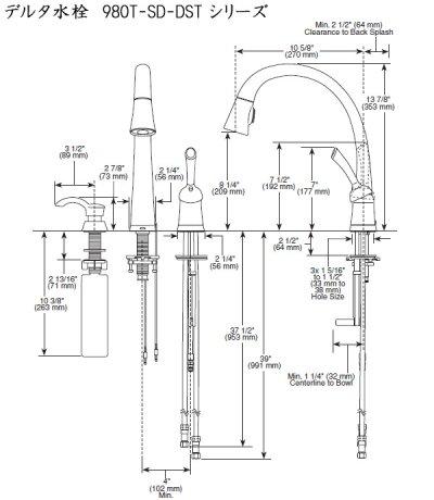 画像2: DELTA デルタ水栓 980T-SD-DST