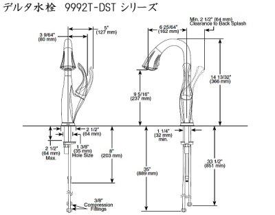 画像2: DELTA デルタ水栓 9992T-DST