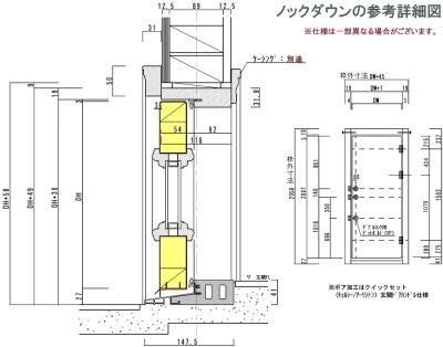 画像1: 強化ファイバーグラス外部ドア S31G-26N