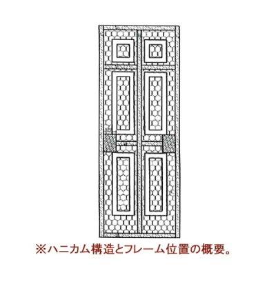 画像1: HDF製室内ドア 2P