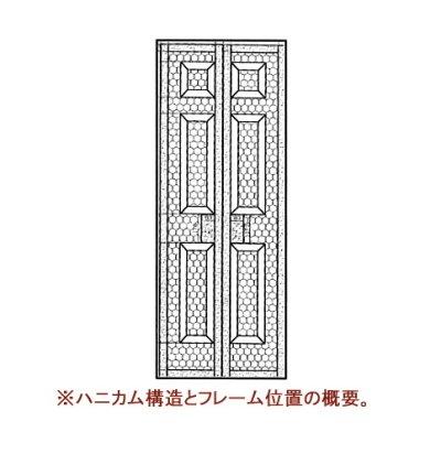 画像1: HDF製折れ戸 2P