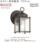 画像2: KICHLER キチラー照明器具 ブラケット 9611 ※海外取寄せ (2)