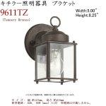 画像4: KICHLER キチラー照明器具 ブラケット 9611 ※海外取寄せ (4)