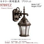 画像2: KICHLER キチラー照明器具 ブラケット 9789 ※海外取寄せ (2)