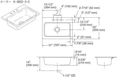 画像1: KOHLER 鋳物シンク K-5832-3-0