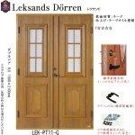 画像1: Leksands Dorren レクサンド玄関ドア LEK-PT11-G (1)