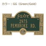 画像4: ホワイトホール オーダープレート表札 フォルチェ(Failte ) Plaque 二行タイプ (4)