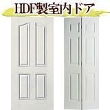 HDFドア