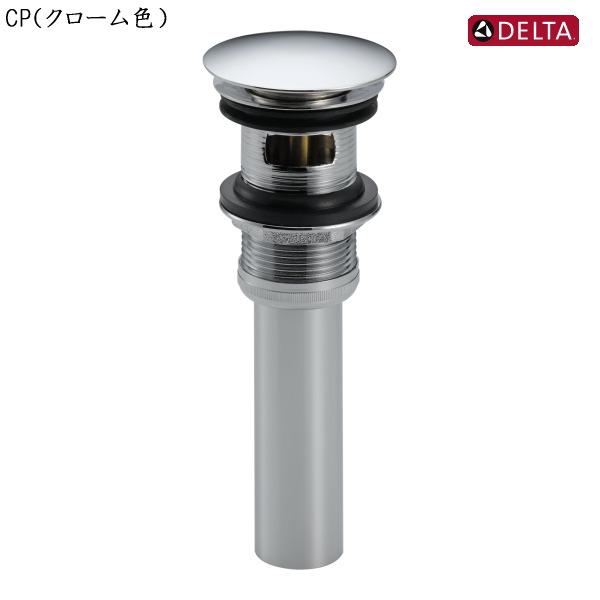 画像1: デルタ 排水金具(#72173) マッシュルームタイプ プッシュ式 (1)
