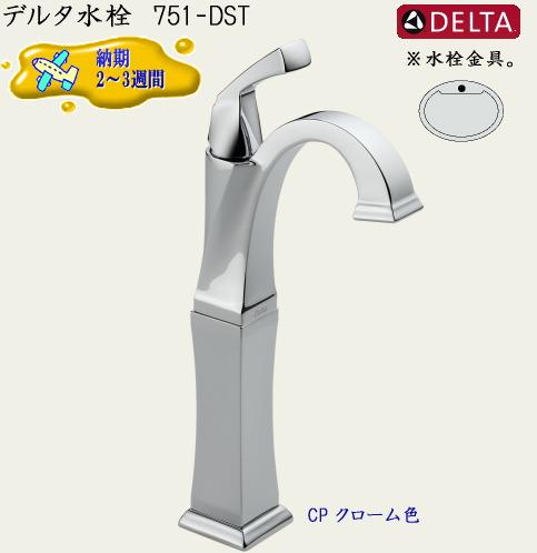 画像1: DELTA デルタ水栓 751-DST (1)