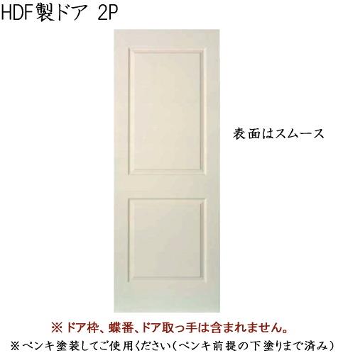画像1: HDF製室内ドア 2P (1)