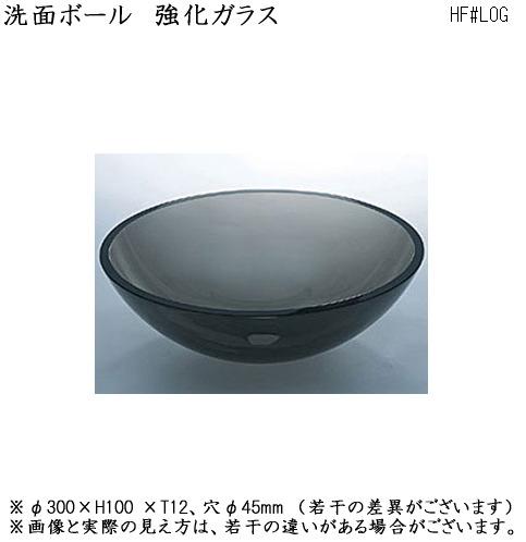 画像1: 洗面ボウル(小サイズ) 強化ガラス #L0G (1)