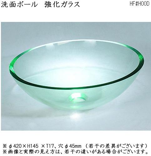 画像1: 洗面ボウル 強化ガラス #H00D (1)