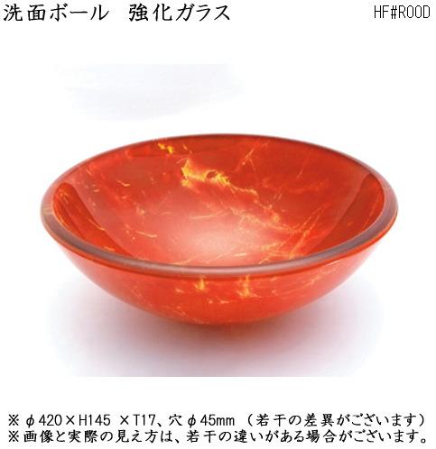 画像1: 洗面ボウル 強化ガラス #R00D (1)