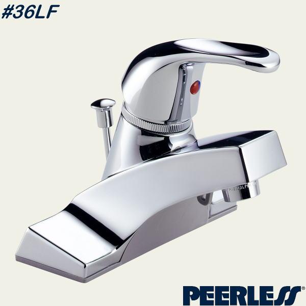 画像1: PEERLESS(ピアレス) 水栓金具 #36LF (1)