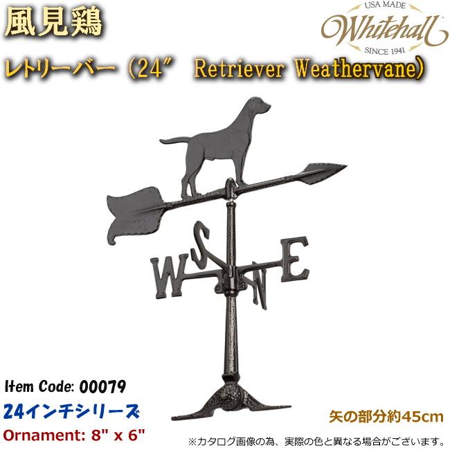 """画像1: ホワイトホール社製 風見鶏 24"""" 犬 ※海外取寄せ (1)"""