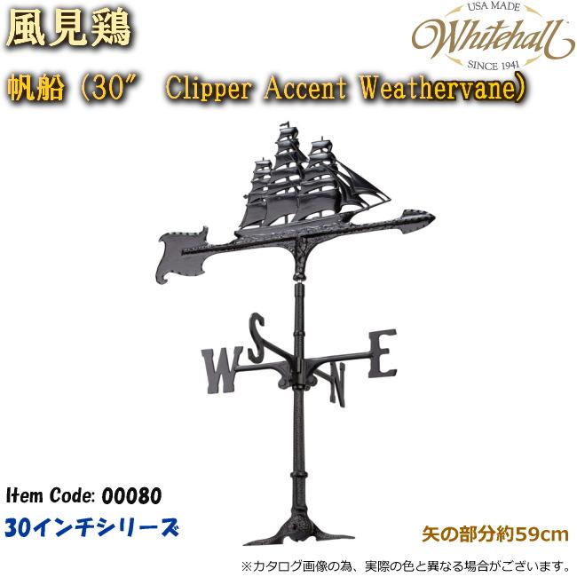 """画像1: ホワイトホール社製 風見鶏 30"""" 帆船 (1)"""