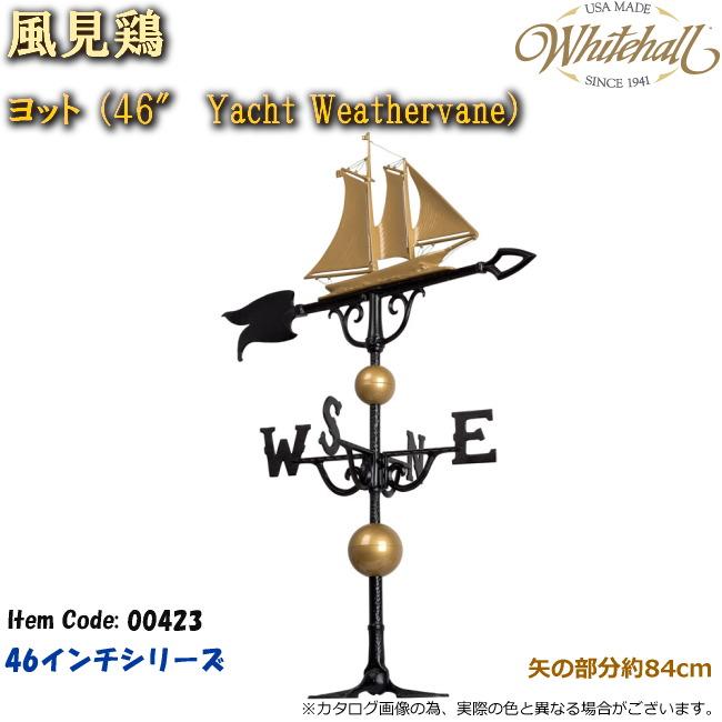 """画像1: ホワイトホール社製 風見鶏 46"""" ヨット ※海外取寄せ (1)"""