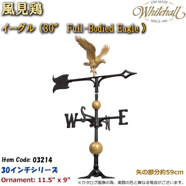 """画像1: ホワイトホール社製 風見鶏 30"""" Full-Bodied イーグル ※海外取寄せ (1)"""