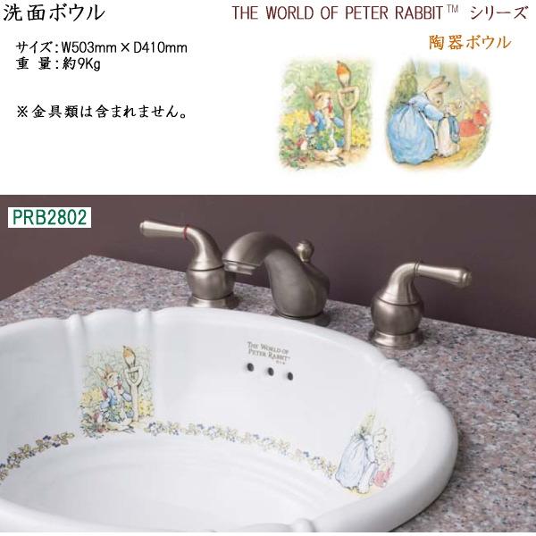 画像1: 洗面ボウル 陶器製 #PRB2802 (1)